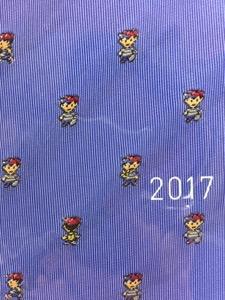 20170427-195707.jpg
